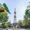 札幌に移住して良かった9つのこと