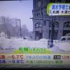 1/13 さすがに寒い!札幌で二日連続-10度