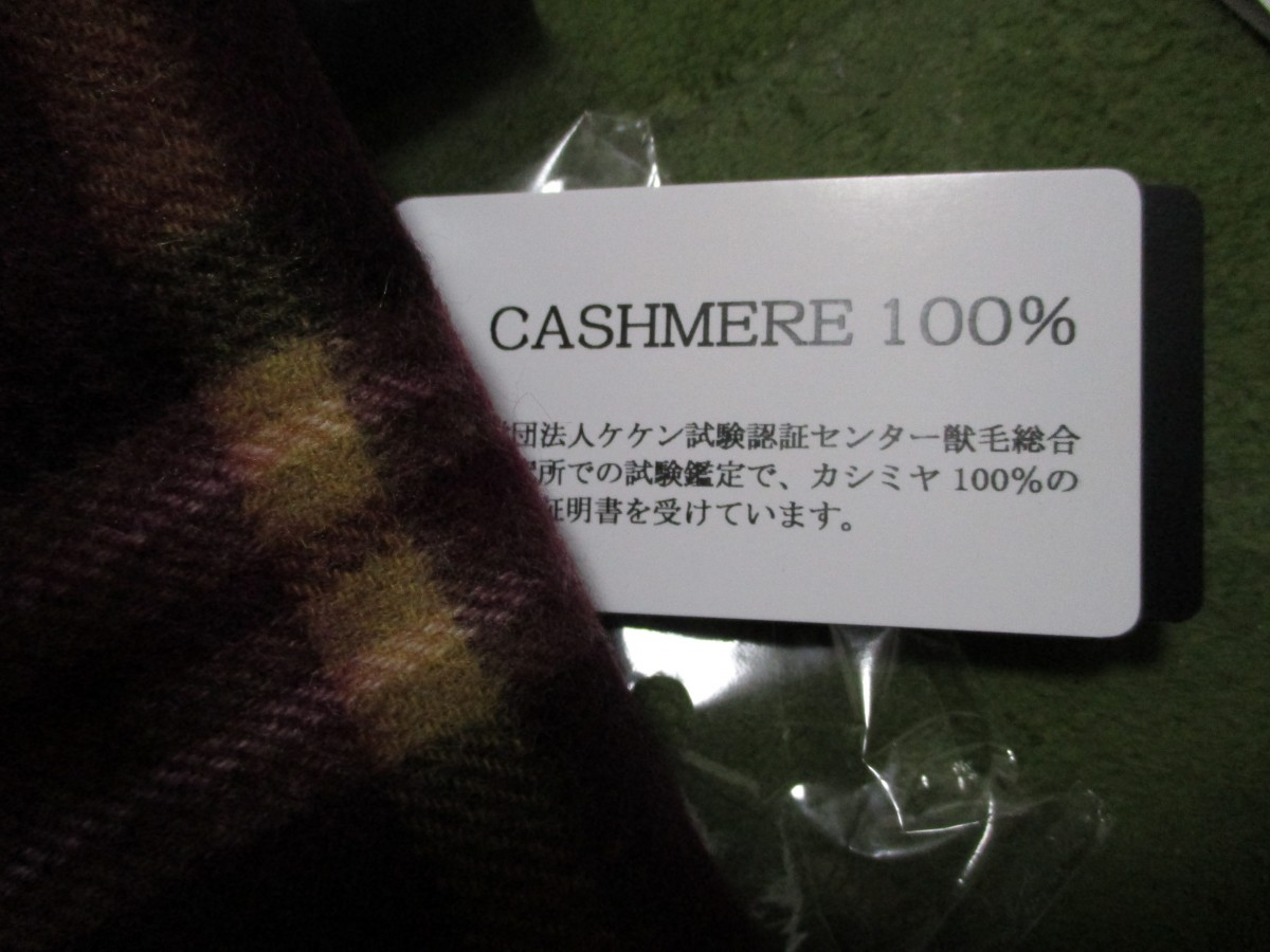 一番簡単な防寒対策は、カシミヤのセーターとマフラーをすること