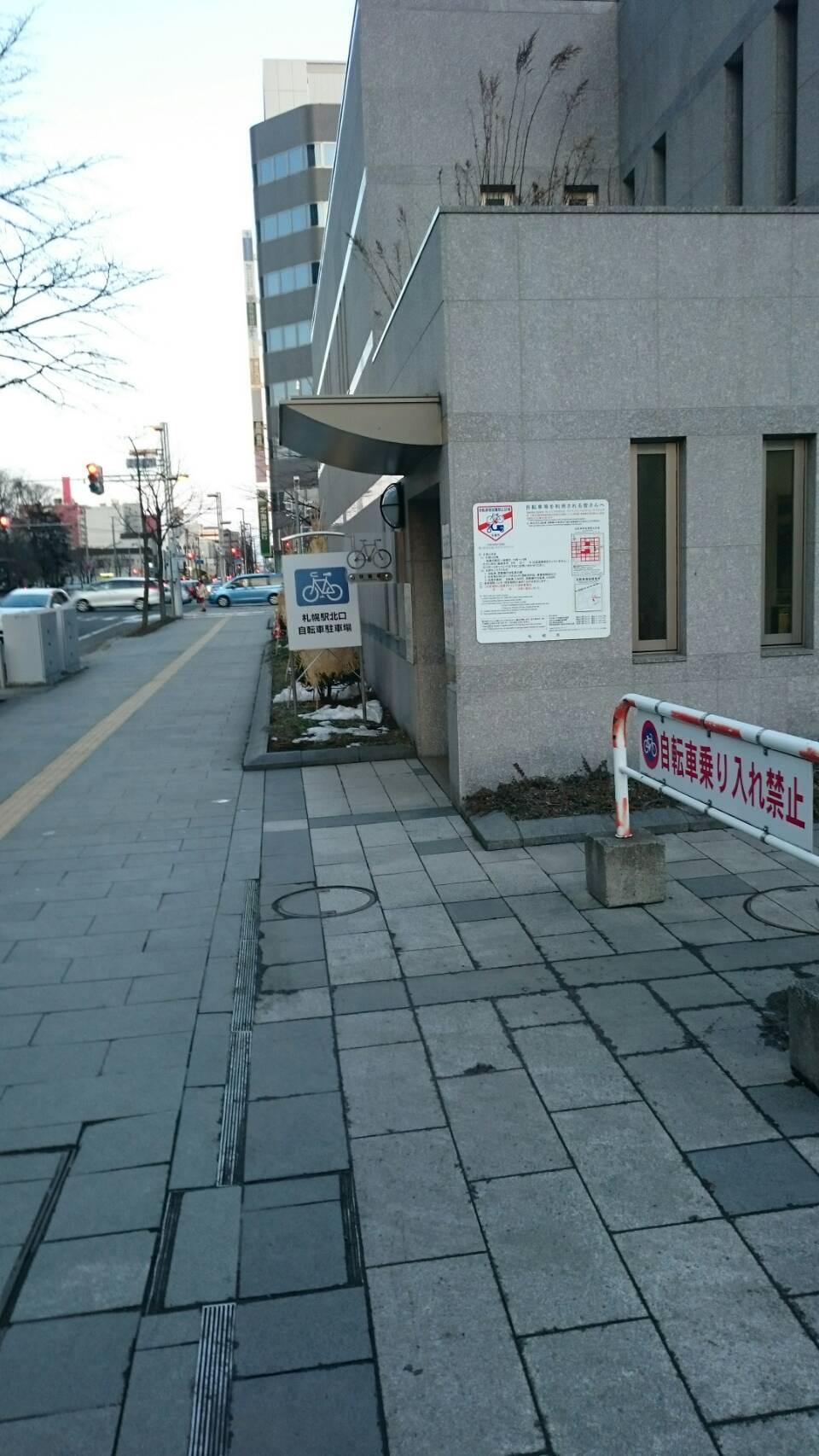 12月3日から保管してもらっていた自転車を取りに行ってきました。