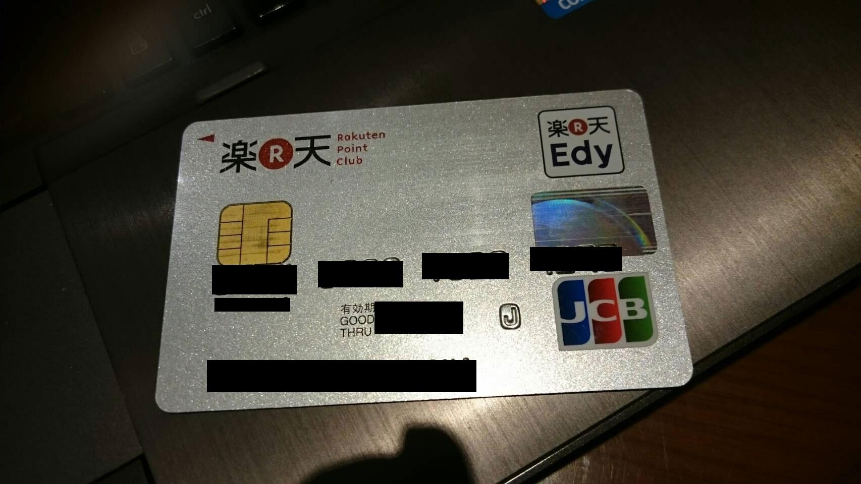 【カード明細公開します】節約の基本は、カードで一括払いにすること