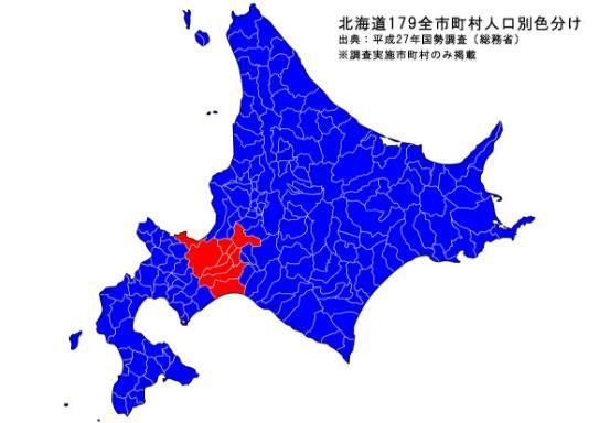 札幌へ人口が集中するのは当たり前だと思う。