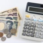 札幌移住するのにいくら必要?移住に必要な4つの費用を説明する。