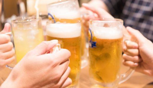 8/18(土)【札幌移住者限定飲み会】開催します。