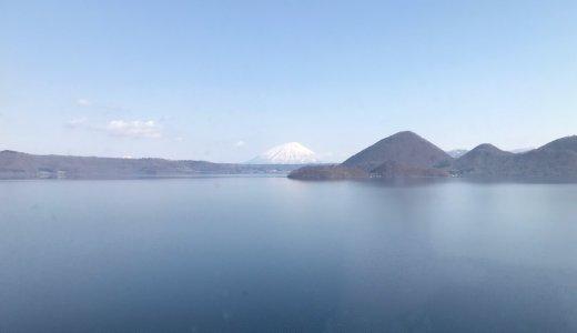 洞爺湖温泉に旅行してきたのでおすすめのスポットとか紹介