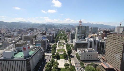 札幌中心部は住所が超簡単だから小学5年生でも道に迷わない。