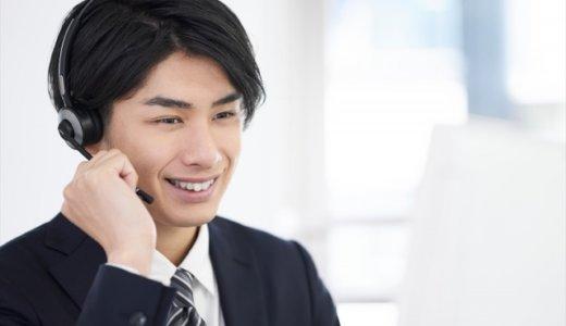実際私が使っていた札幌のコールセンター求人サイト2つ、おすすめ派遣会社5つ